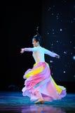 Dança saia-nacional colorida de voo Fotografia de Stock Royalty Free