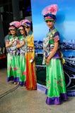 Dançarinos da nacionalidade de Qiang, 2013 WCIF Imagens de Stock