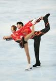 Dan e Hao Zhang livram o programa Fotos de Stock Royalty Free