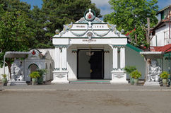 The Danapratapa gate, one gate inside Yogyakarta Sultanate Palace Royalty Free Stock Photography