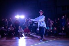 Dance Championship Street Style Challenge. Battles among pro dancers.