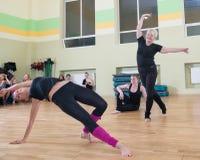 Dance class for women blur background Stock Photo