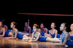 Dance classes: basic training Stock Image