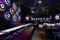 Free Dance Club Interior. Bulgaria Royalty Free Stock Image - 50289346