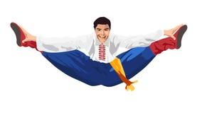 Ukrainian dance Gopak. Dancer performing a dance element - jump Stock Photos