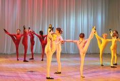 Dance moves Stock Photo