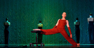 Dance performance Stock Image
