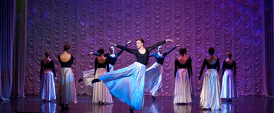 Dance performance Royalty Free Stock Images