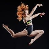 The dancer Stock Photos