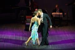 Dancers Alexander Pukhov and Natalia Gavrilova Stock Image