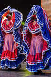 Dancers from Costa Rica Stock Photo