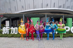 Dancers at Singapore Booth at World Expo Stock Image
