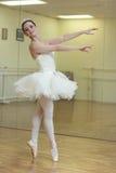 Dancing ballerina Stock Image
