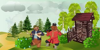 Dancing bears. Russian folklore characters. Russian Bear is a widespread symbol for Russia, used in cartoons Royalty Free Stock Photos