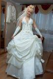 Dancing bride. Beautiful bride is dancing  before the  wedding ceremonial Royalty Free Stock Photo