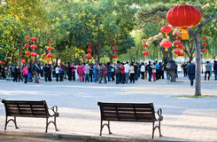 Dancing Chinese people in the park Stock Image