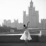 Dancing della ballerina nel centro di Mosca Fotografia Stock