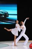 Dancing dello straniero Fotografie Stock