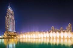 The dancing fountain Burj Khalifa in Dubai, UAE Stock Photography