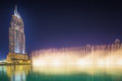 The dancing fountain Burj Khalifa in Dubai, UAE Royalty Free Stock Image