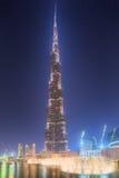 The dancing fountain Burj Khalifa in Dubai, UAE Royalty Free Stock Photography