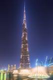 The dancing fountain Burj Khalifa in Dubai, UAE Royalty Free Stock Photos