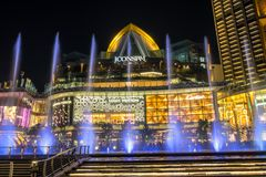 Dancing fountain At ICONSIAM building thailand stock photo