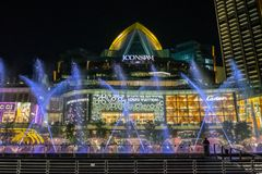 Dancing fountain At ICONSIAM building thailand royalty free stock photography