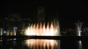 Dancing fountains on Ardagani Lake. Batumi. Georgia stock video footage