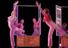 Dancing kids, City Windows Royalty Free Stock Images
