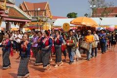 Dancing worship Phra That Choeng Chum Relics. Dancing worship Phra That Choeng Chum Relics in Thailand at Sakonnakhon 17-23 January 2016 Royalty Free Stock Photography