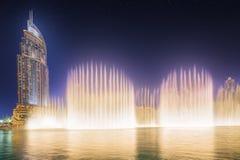 Dancingowa fontanna Burj Khalifa w Dubaj, UAE zdjęcie stock