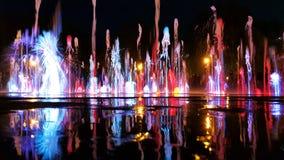 Dancingowe fontanny Zdjęcie Stock