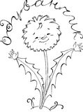 Dandelion. Beautiful glad smiling happy dandelion Stock Photography