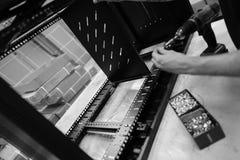 Dane komunikacj gabinetowa produkcja wśród zakładu wytwórczego Fotografia Stock