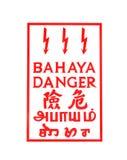 Danger Stock Image