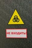 Danger biologique photos libres de droits