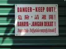 Danger - gardez ! Photo libre de droits