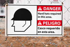 Danger - Hart Hats Required Sign Stock Photos