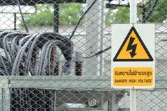 Danger high voltage Stock Photos