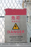 Danger High Voltage Stock Image