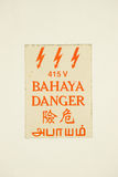 Danger High Voltage signs Royalty Free Stock Image