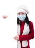 Danger of infection Stock Image