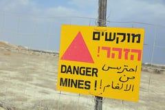 Danger Mines! Stock Image