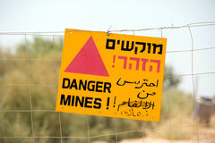 Danger Mines sign Royalty Free Stock Photo