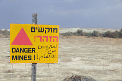 Danger Mines! Stock Images
