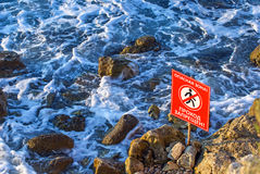 Danger! No walking sign Royalty Free Stock Photo