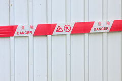 Danger Sign. At the Work Place Stock Photo