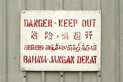 Danger Sign. At construction site in 4 languages Royalty Free Stock Images