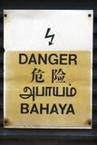 Danger Sign. On Door Royalty Free Stock Images